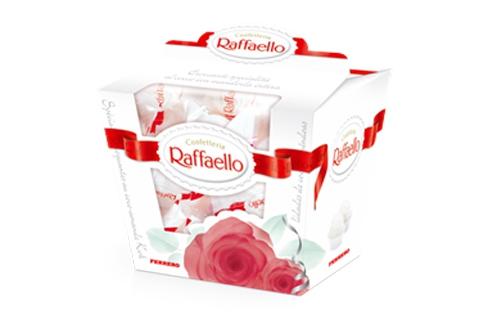 raffaello_1467371342-fd2d342ffe9a407909b82397cb9869aa.jpg